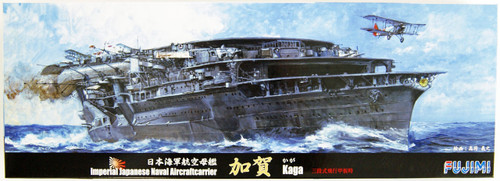 Fujimi TOKU SP50 IJN Imperial Japanese Naval Aircraftcarrier Kaga 1/700 Scale