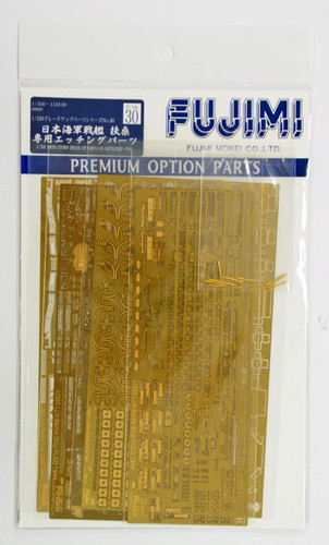 Fujimi 1/350 Gup30 Grade-Up Parts 1/350 IJN Fuso Photo Etched Parts