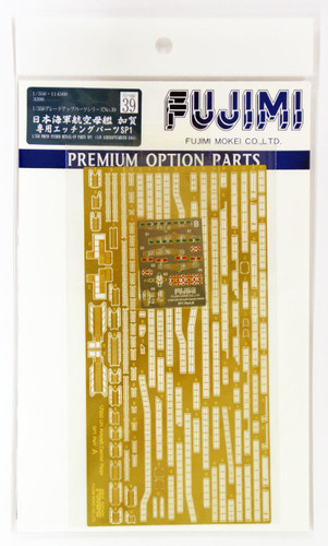 "Fujimi 1/350 Gup39 Grade-Up Parts 1/350 IJN ""Kaga"" Photo Etched Parts SP1"
