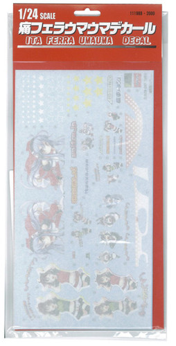 Fujimi Dup 111988 Detail Up Parts Ita Ferra UmaUma Decal for Ferrari F430 Spider