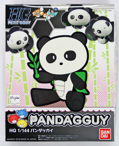 Bandai HG PETIT'GGUY 07 PETIT'GGUY PANDAGGUY 1/144 Scale Kit