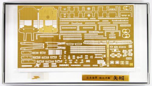 Hasegawa 40075 1/350 IJN Light Cruiser Yahagi Detail Up Parts Super
