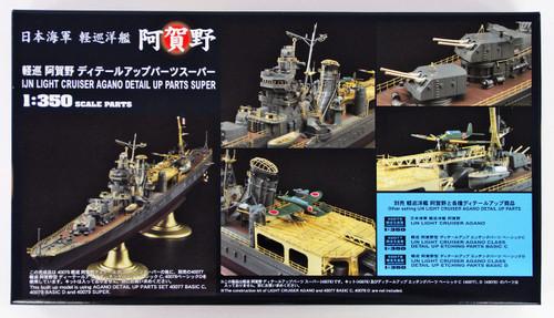 Hasegawa 40079 1/350 IJN Light Cruiser Agano Detail Up Parts Super