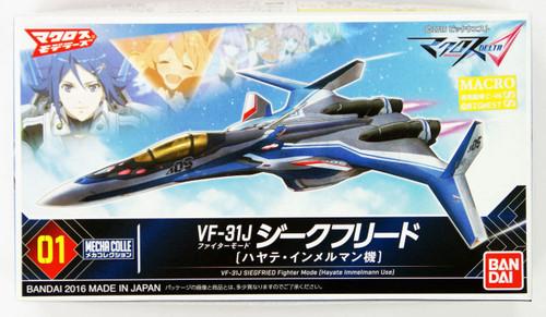 Bandai 063100 Macross VF-31J Siegfried Fighter Mode Hayate Immelmann Non Scale Kit