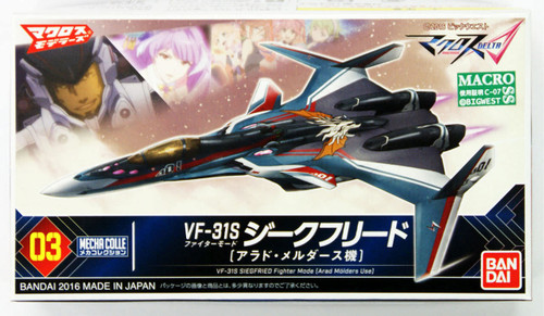 Bandai 063216 Macross VF-31S SIEGFRIED Fighter Mode (Arad Molders Use) Non Scale Kit