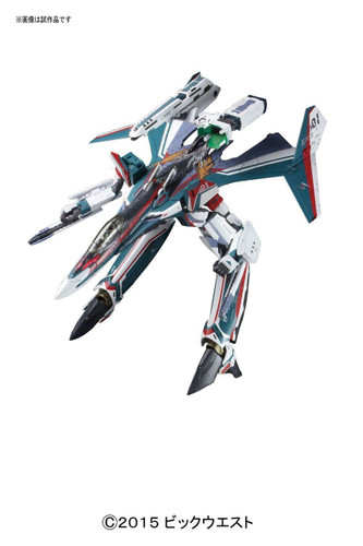 Bandai 090717 Macross VF-31J SIEGFRIED (Arad Molders Custom) 1/72 Scale Kit
