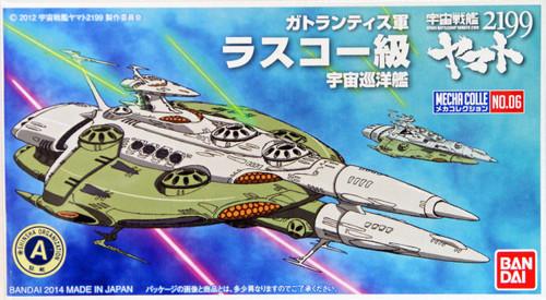 Bandai 914019 Space BattleShip Yamato 2199 Rasuko Class Non Scale Kit
