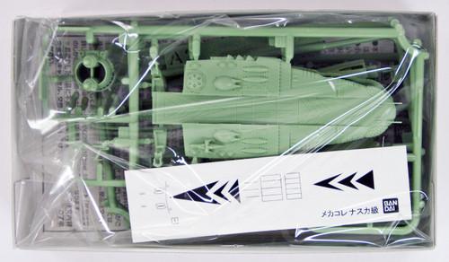 Bandai 932242 Space Battleship Yamato 2199 Naska (Nazca) Class Non Scale Kit