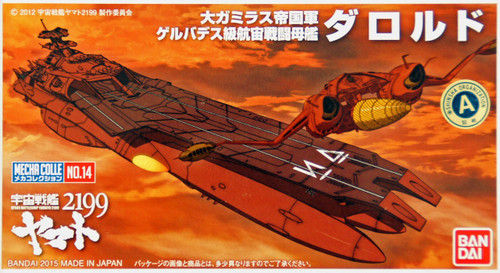 Bandai 956910 Space BattleShip Yamato 2199 Darold Non Scale Kit