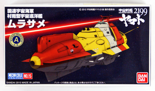 Bandai 959645 Space BattleShip Yamato 2199 Murasame Non Scale Kit