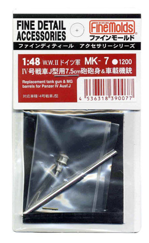 Fine Molds MK7 Replacement Tank Gun & MG Barrels for Panzer IV Ausf.J 1/48 Scale
