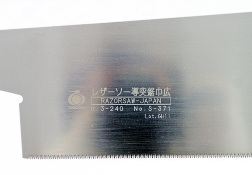 Gyokucho S-371 Dozuki Wide Single Razor Saw Spare Blade(Length:240mmPitch:1.0mm)