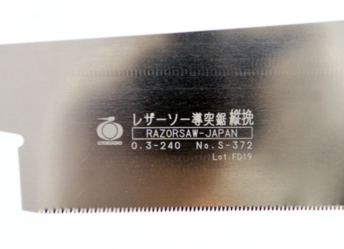Gyokucho S-372 Dozuki Single Side Razor Saw Spare Blade(Length:240mmPitch:1.3mm)