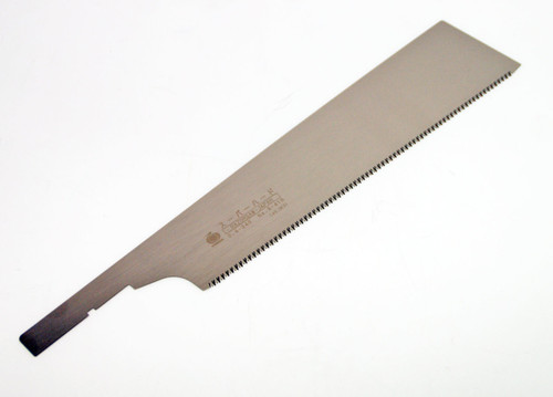 Gyokucho S-410 Super Hard 06-240 Razor Saw Spare Blade (240 mm/1.5 mm pitch)