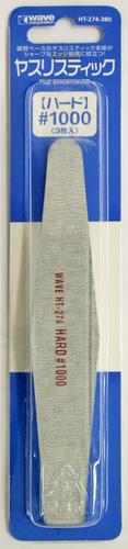 Wave Materials HT274 File Stick / Hard #1000 (3 pcs)