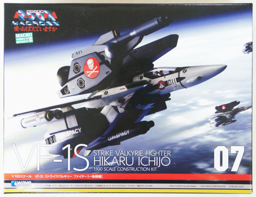Wave MC-064 Macross VF-1S Strike Valkyrie Fighter Hikaru Ichijo 1/100 Scale Kit