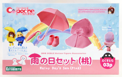 Kotobukiya ADE07 Cu-poche extra Rainy Day's Set Pink (without Body Parts)