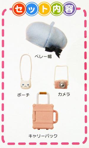 Kotobukiya ADE11 Cu-poche extra Travel Set (Baby Pink) (Without Body)