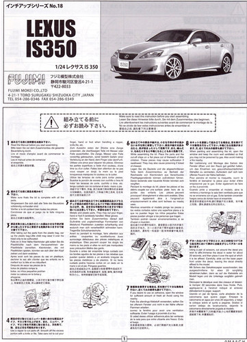 Fujimi ID-18 Lexus IS350 1/24 Scale Kit
