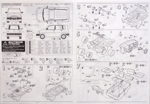 Fujimi ID-55 Honda S-MX Low Down 1/24 Scale Kit