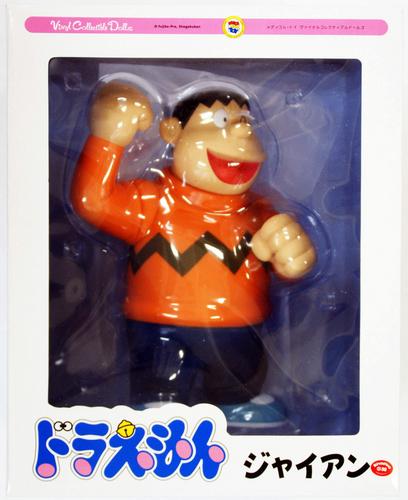 Medicom VCD-58 Doraemon Gian Vinyl Figure
