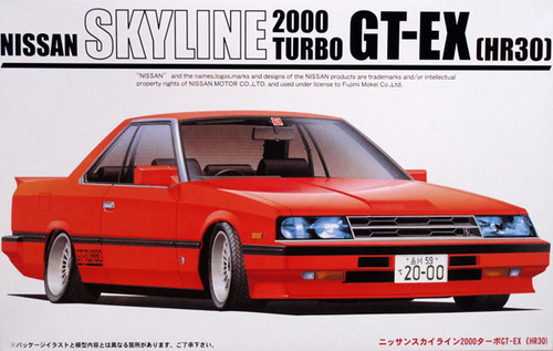 Fujimi ID-73 Nissan Skyline 2000 Turbo GT-EX HR30 1/24 Scale Kit