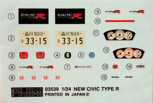 Fujimi ID-94 Honda Civic Type R EP3 1/24 Scale Kit