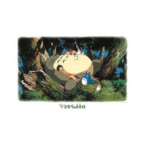 Ensky Jigsaw Puzzle 1000-215 My Neighbor Totoro Studio Ghibli (1000 Pieces)