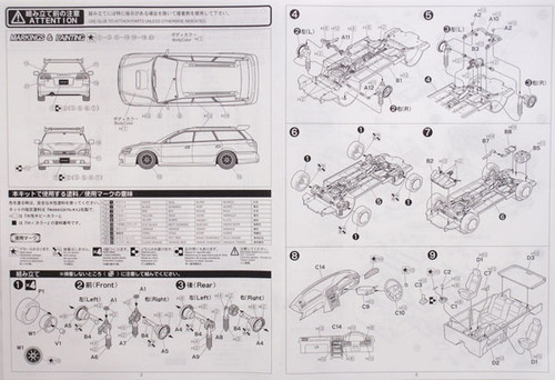 Fujimi ID-106 Subaru Legacy Touring Wagon Version B 1/24 Scale Kit