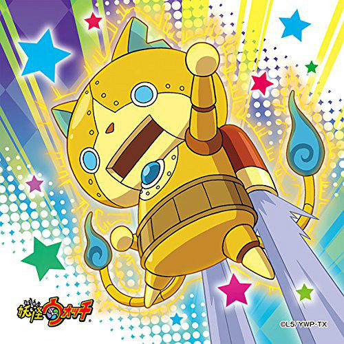 Ensky Jigsaw Puzzle 100-69 Japanese Anime Yo-Kai Watch (100 Pieces)