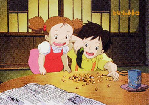 Ensky Jigsaw Puzzle 108-242 My Neighbor Totoro Studio Ghibli (108 Pieces)