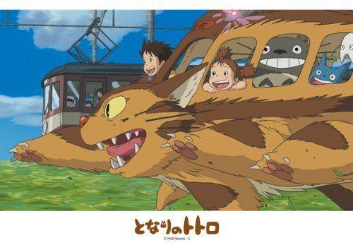 Ensky Jigsaw Puzzle 108-272 My Neighbor Totoro Studio Ghibli (108 Pieces)
