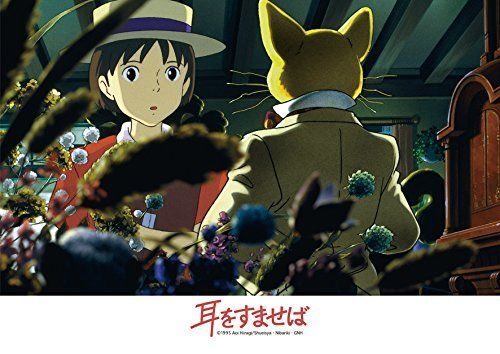 Ensky Jigsaw Puzzle 108-288 Whisper of the Heart Studio Ghibli (108 Pieces)