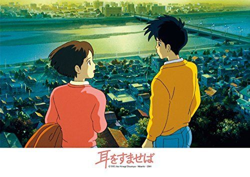 Ensky Jigsaw Puzzle 108-289 Whisper of the Heart Studio Ghibli (108 Pieces)