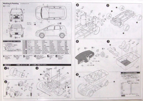 Fujimi ID-129 Mitsubishi Colt Elegance Version 1/24 Scale Kit