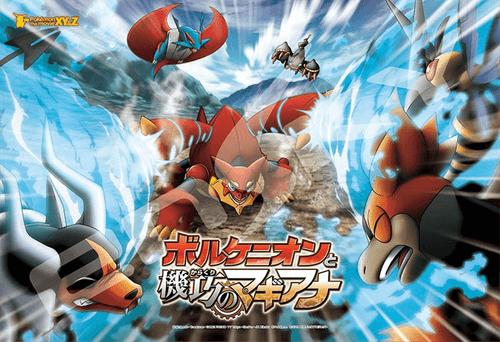 Ensky Jigsaw Puzzle 108-L564 Pokemon the Movie XY&Z Volcanion (108 L-Pieces)