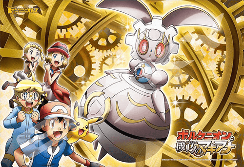 Ensky Jigsaw Puzzle 108-L565 Pokemon the Movie XY&Z Magearna (108 L-Pieces)