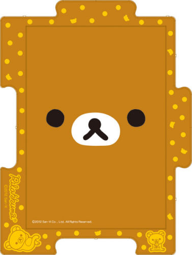 Ensky Jigsaw Puzzle 150-18F Connectable Frame Green for Rilakkuma (10x14.7cm)