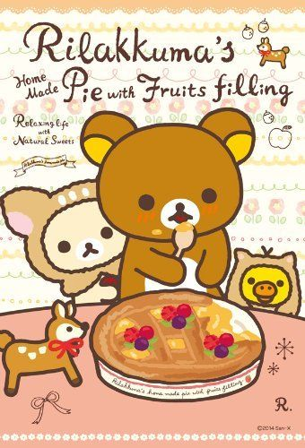 Ensky Jigsaw Puzzle 150-469 Rilakkuma Happy Natural Time (150 S-Pieces)