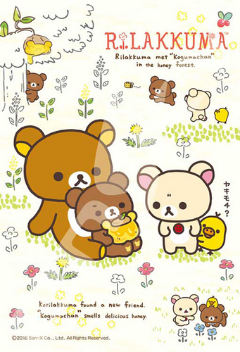 Ensky Jigsaw Puzzle 150-551 Rilakkuma found a new friend No.2 (150 S-Pieces)