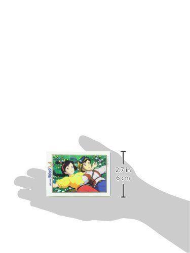 Ensky Jigsaw Puzzle 150-G05 Laputa Castle In The Sky Ghibli (150 S-Pieces)