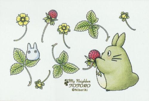 Ensky Jigsaw Puzzle 150-G11 My Neighbor Totoro Studio Ghibli (150 S-Pieces)