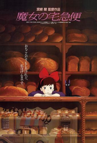 Ensky Jigsaw Puzzle 150-G29 Kikis Delivery Service Studio Ghibli (150 S-Pieces)