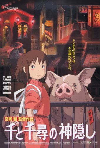 Ensky Jigsaw Puzzle 150-G36 Spirited Away Studio Ghibli (150 S-Pieces)