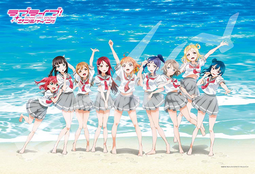 Ensky Jigsaw Puzzle 300-1144 Love Live! Sunshine!! (300 Pieces)