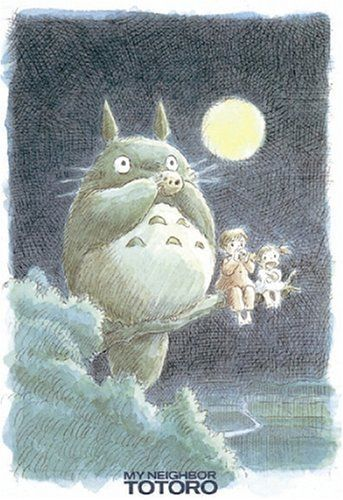 Ensky Jigsaw Puzzle 300-208 My Neighbor Totoro Studio Ghibli (300 Pieces)
