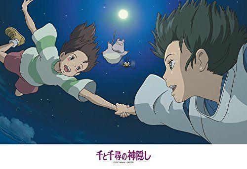 Ensky Jigsaw Puzzle 300-298 Spirited Away Studio Ghibli (300 Pieces)