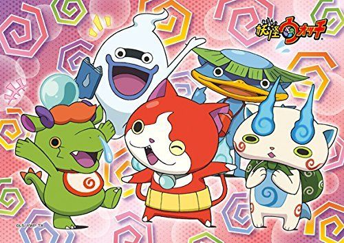 Ensky Jigsaw Puzzle 56-02 Yo-Kai Watch (56 Pieces)