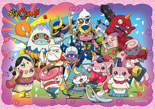 Ensky Jigsaw Puzzle 56-08 Yo-Kai Watch (56 Pieces)