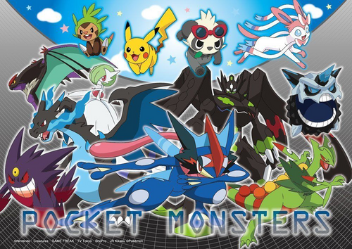 Beverly Jigsaw Puzzle 100-007 Pokemon XY&Z Pokemon Battle (100 L-Pieces)